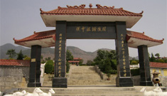 陕西汉中玉皇山泓钹陵园