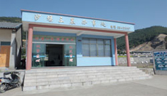 浙江宁波沙堰公墓