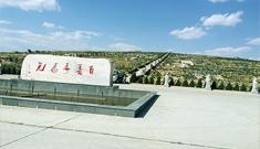 陕西榆林万宝山生态陵园