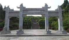 四川广元雪峰.龙山公墓