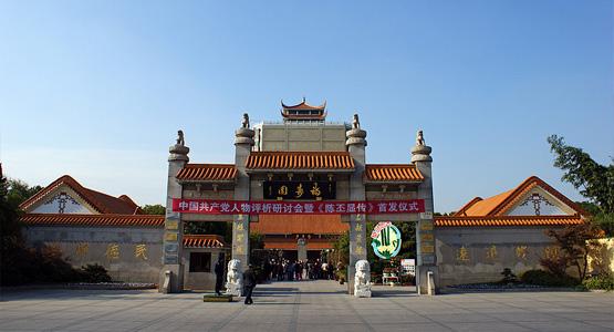 上海青浦福寿园
