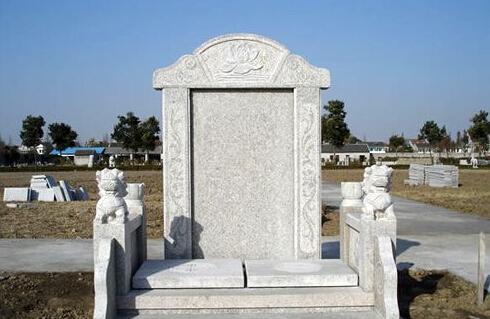 墓地的石材如何挑选 有什么讲究没