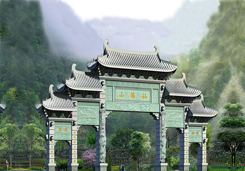 2015年12月22日贵州六枝仙鹤山生态陵园成功加入91搜墓网