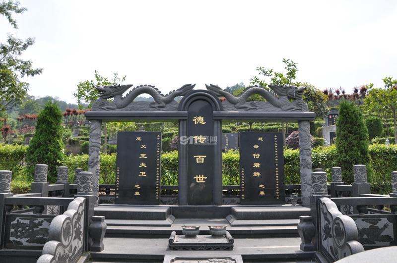 味江陵园墓型景观图片