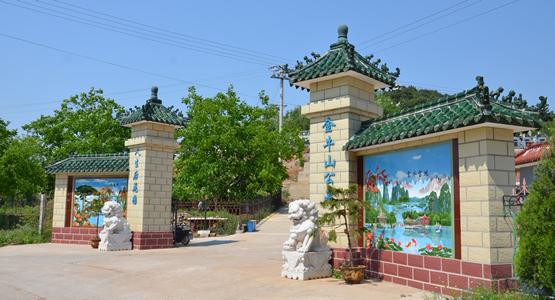 北京平谷区金牛山公墓 人生后花园