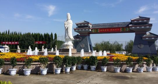 陕西省西安市阎良区哪个墓地好?价格是多少?